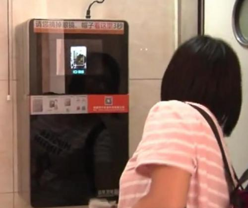Public Restrooms in China Are Using Facial Recognition to Ration Toilet Paper