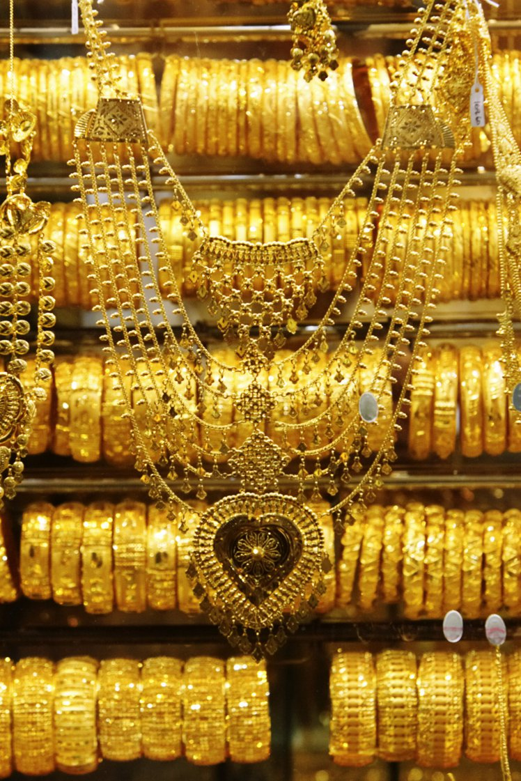 Two Women Caught With 4kg Gold in Their Underwear