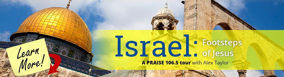 Israel Trip 2018