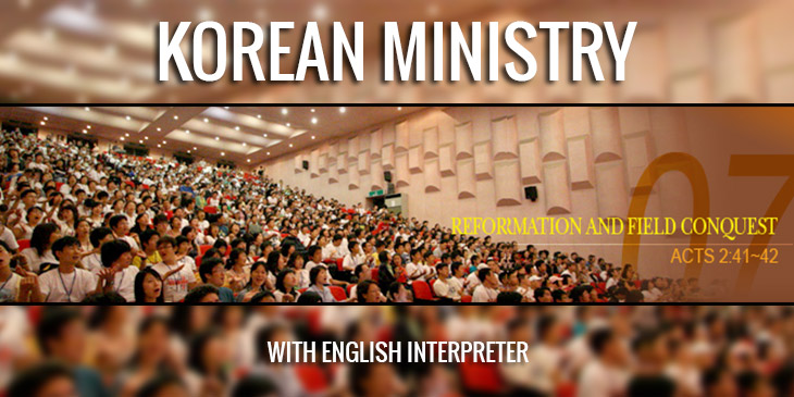Korean Ministry with English Interpreter