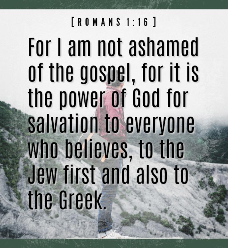 Daily Verse: Romans 1:16