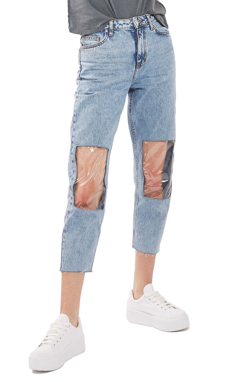 10 Ridiculous Fashions You Can Buy At Nordstrom