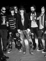 Guns N' Roses have completed 'Chinese Democracy' sequel, remix album