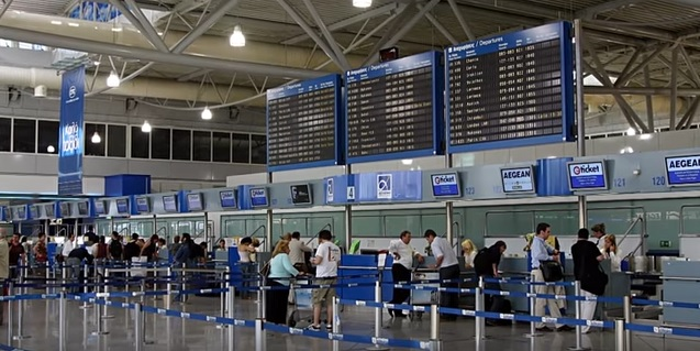 Have you ever wondered why airports are designed the way they are?