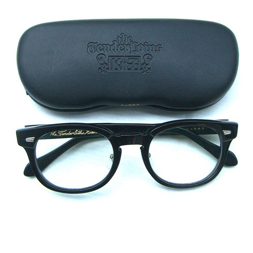Found: A pair of prescription glasses