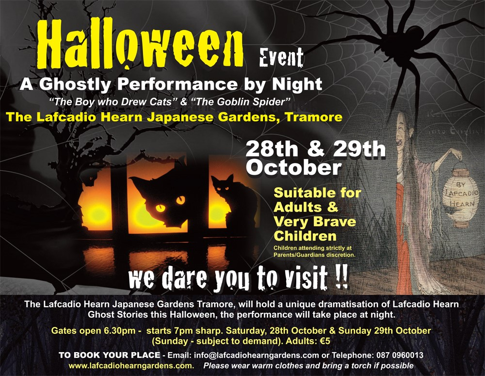 The Lafcadio Hearn Japanese Gardens, Ghost Stories this Halloween Saturday 28th & Sunday 29th October