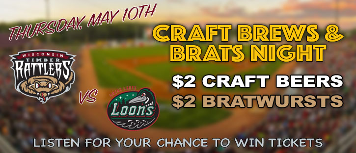 CONTEST: Timber Rattlers – Craft Brews & Brats Night