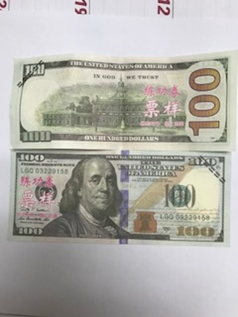 Knox County Police Investigating Fake $100 Bills