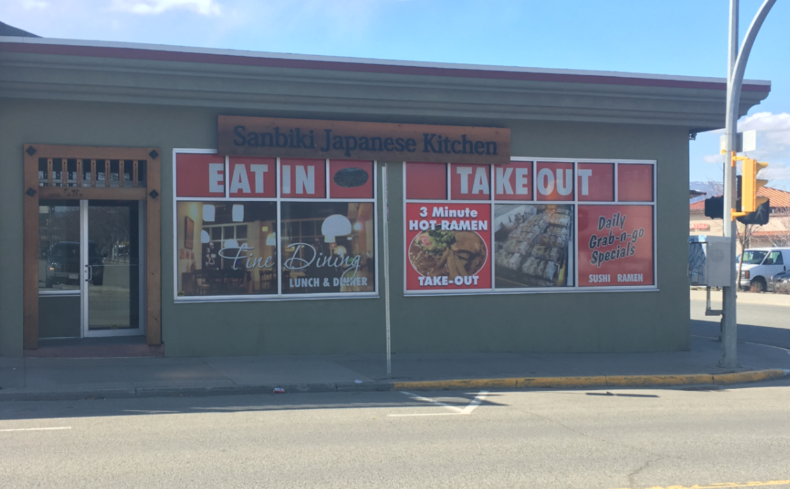 A new restaurant and whisky bar is coming to downtown Kamloops