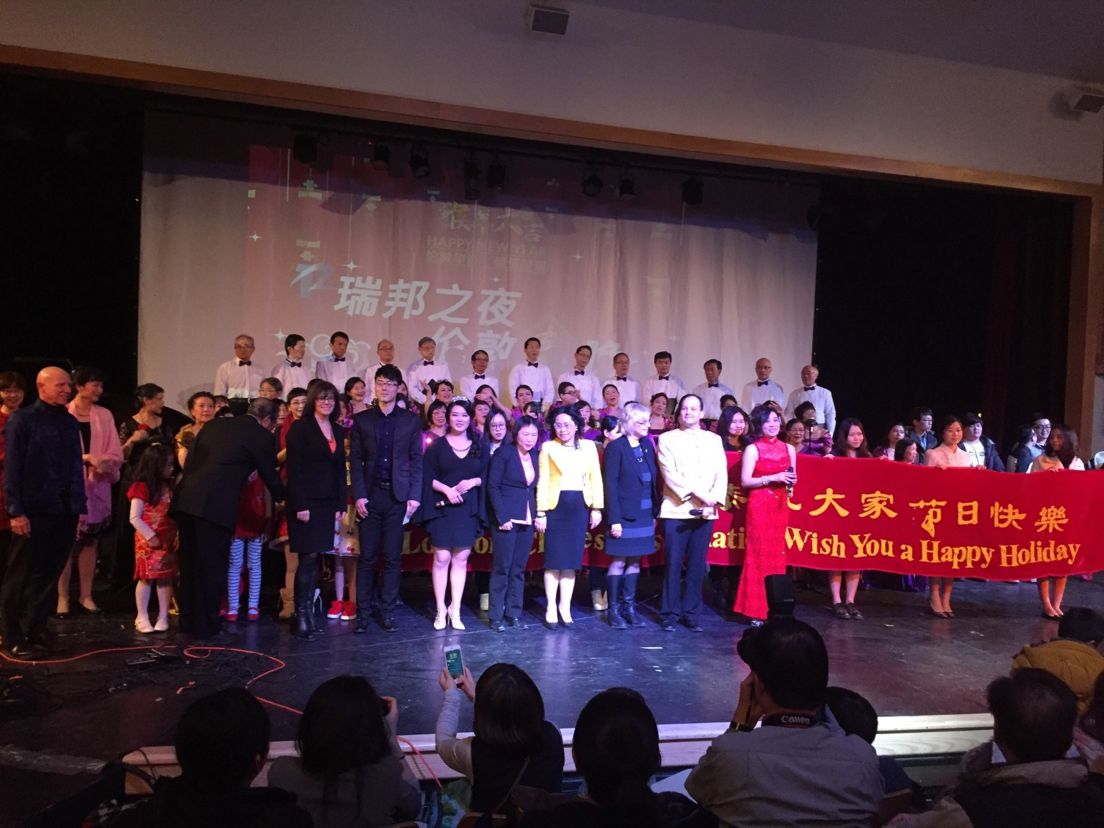 London Chinese Association ring in New Year at Sir Frederick Banting School