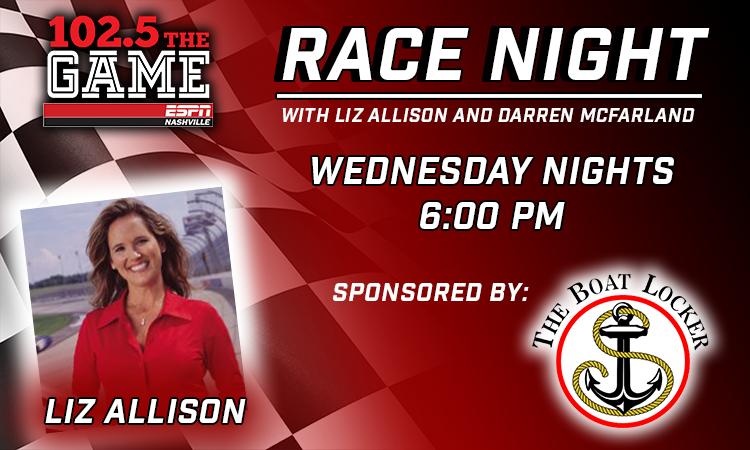 race-night-2017