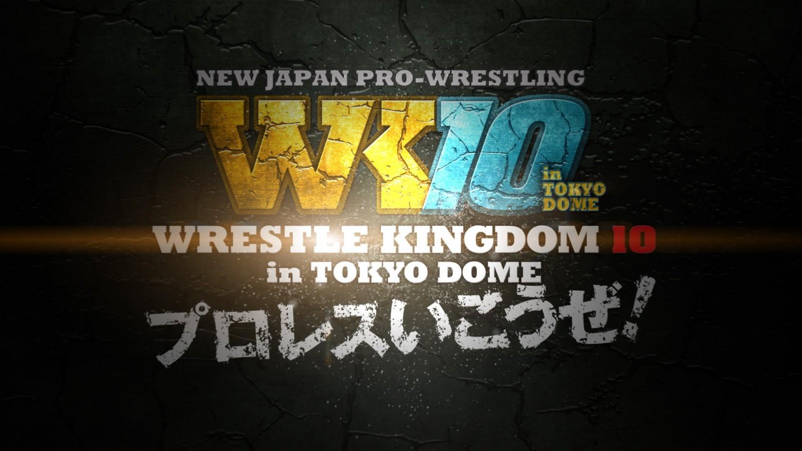 Fu Talks (The Show That's Not a Show): WK10 Review Ishii vs Shibata