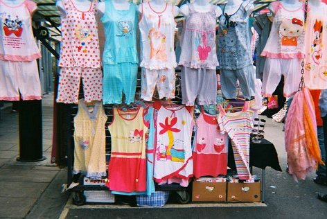 Kid's Pajama Drive