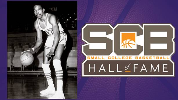 George Tinsley to be Inducted into Small College Basketball Hall of Fame