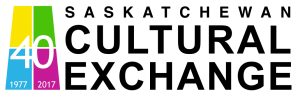 exchange-2017-logo