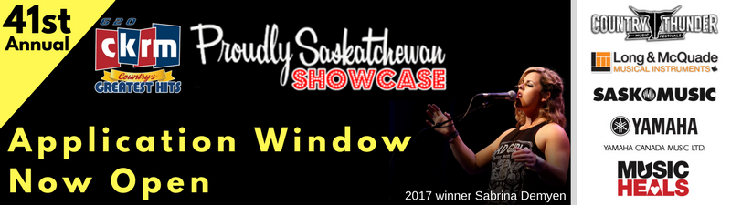 Feature: http://www.620ckrm.com/showcase2018