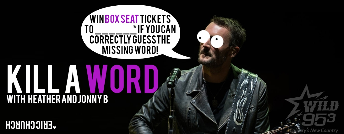 WIN Box Seats to Eric Church!