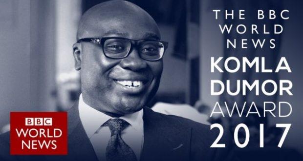 BBC launch 2017 Komla Dumor Awards