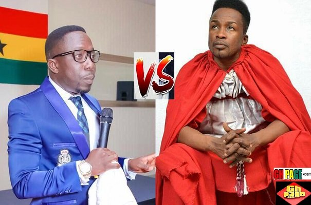 """Omane Acheampong jabs Mr Beautiful- """"He is senseless and his curses are baseless"""
