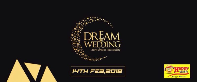 2018 DREAM WEDDING