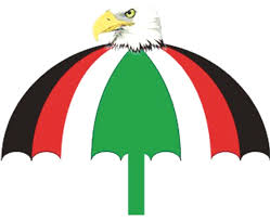 NPP lacks wisdom to see through Amidu's appointment