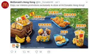mcds-hk-prank