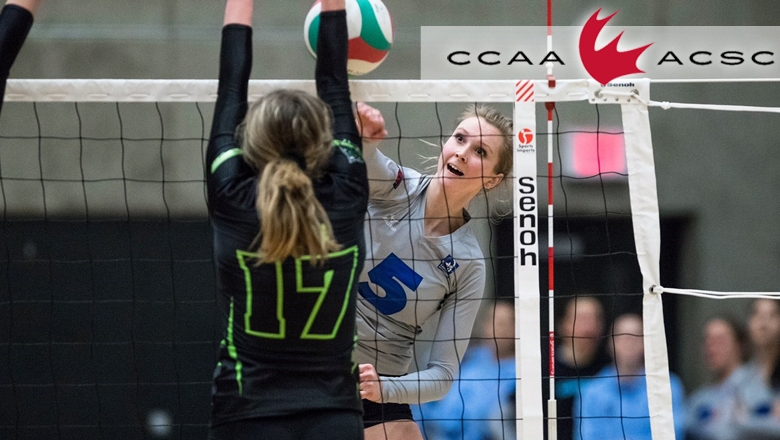 ATTN: Volleyball teams! Win passes to Nationals!