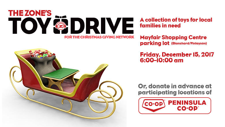 Help us help families in need this holiday season!