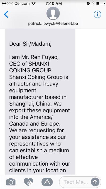 cellcom-spam-message