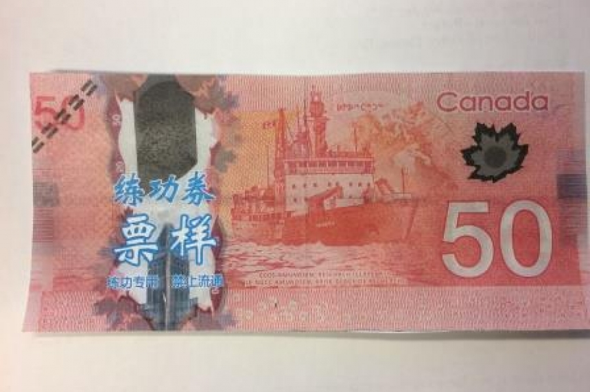 Saskatoon police respond to spike in counterfeit money