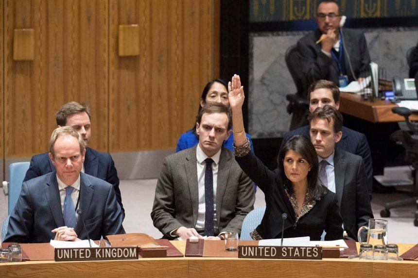 UN denounces US recognition of Jerusalem as Israeli capital