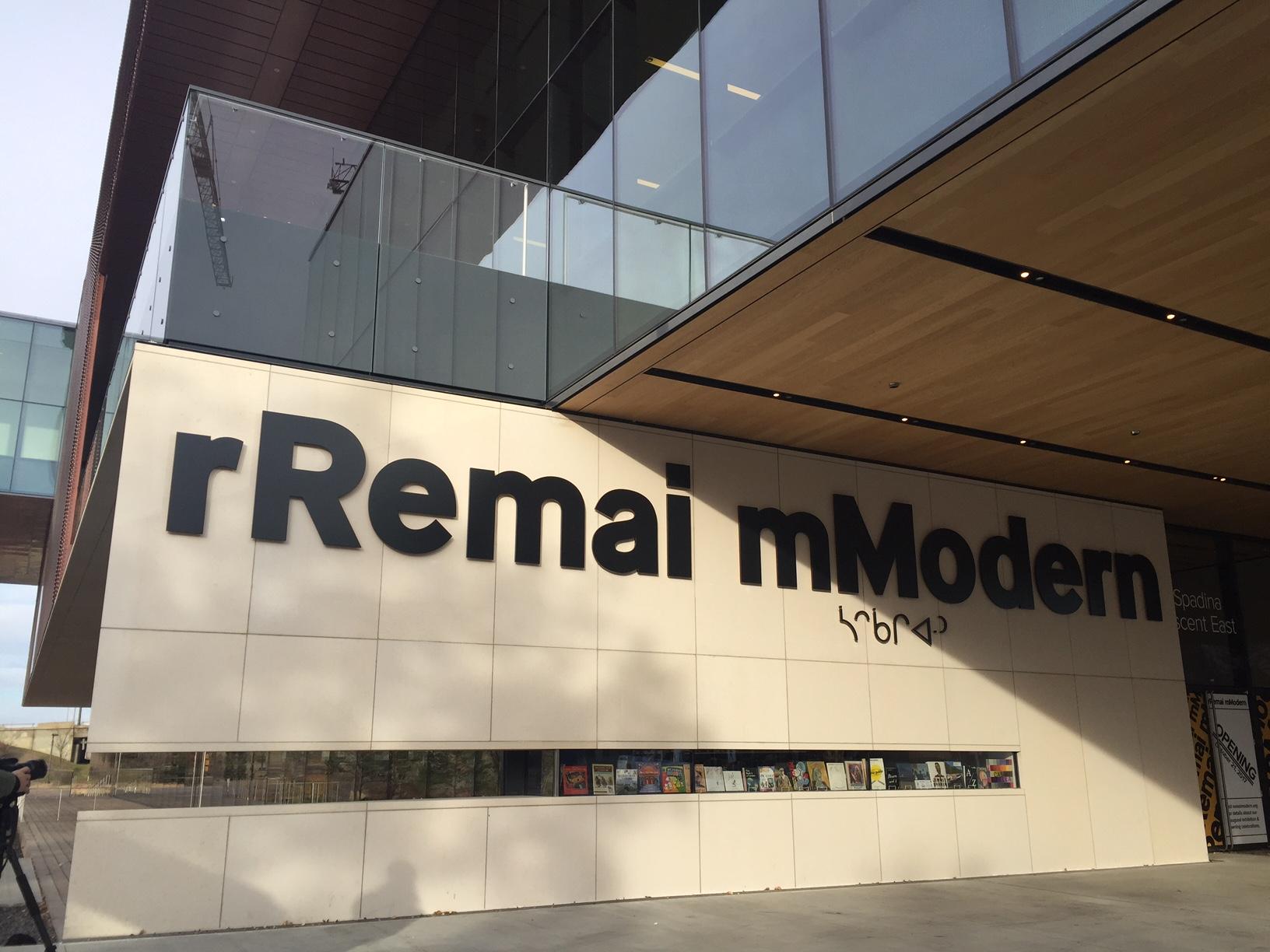 The main entrances to the Remai Modern art gallery in Saskatoon. (Daniella Ponticelli/650 CKOM)