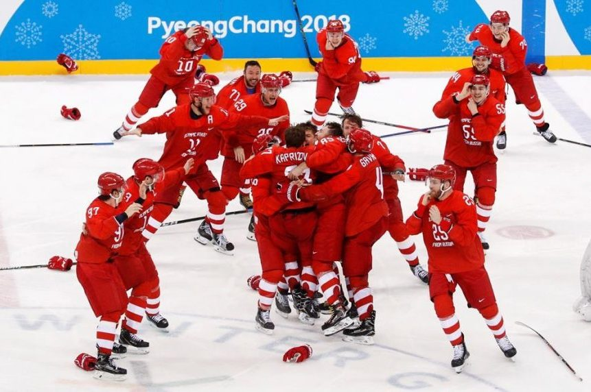 Russians win hockey gold with 4-3 OT win over Germany
