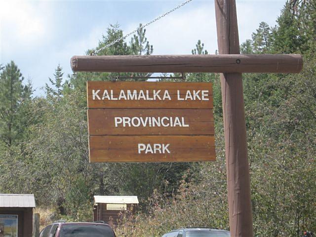 Kal Park Closure Requests