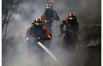 Wildfire Update: Active Fires Decreasing