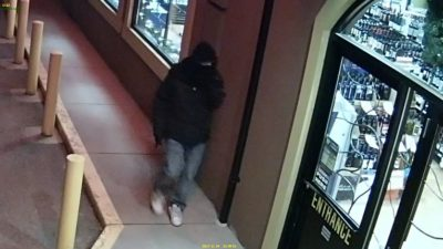 RCMP Search for Armed Robbery Suspect