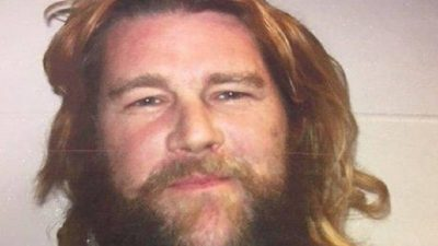 RCMP Issue Canada Wide Warrant for Missing Patient from Riverview