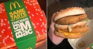 chicken-big-mac