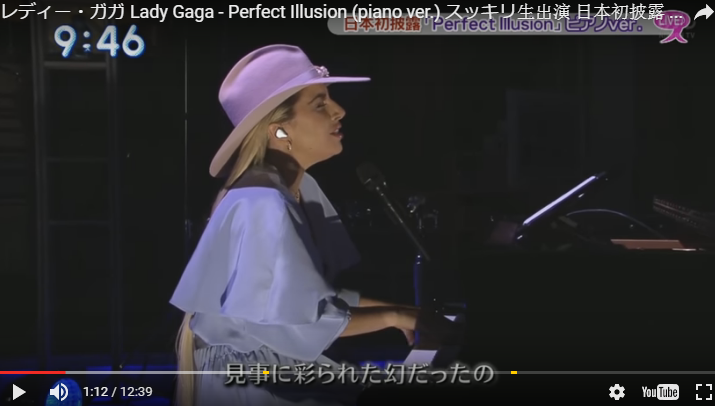 "What do you think of this slow version of ""Perfect Illusion"" from Lady Gaga? LISTEN/WATCH:"