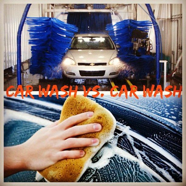 carwash_wand_drive