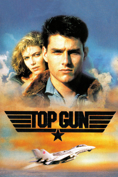 TOP GUN SEQUEL NAME ANNOUNCED!!! ( But you have to watch Tom to find out )