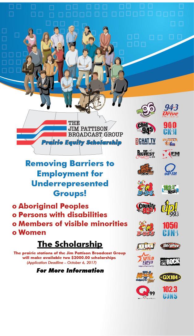 jpbg-prarire-equity-scholarship-8-5x14-2017-rev1