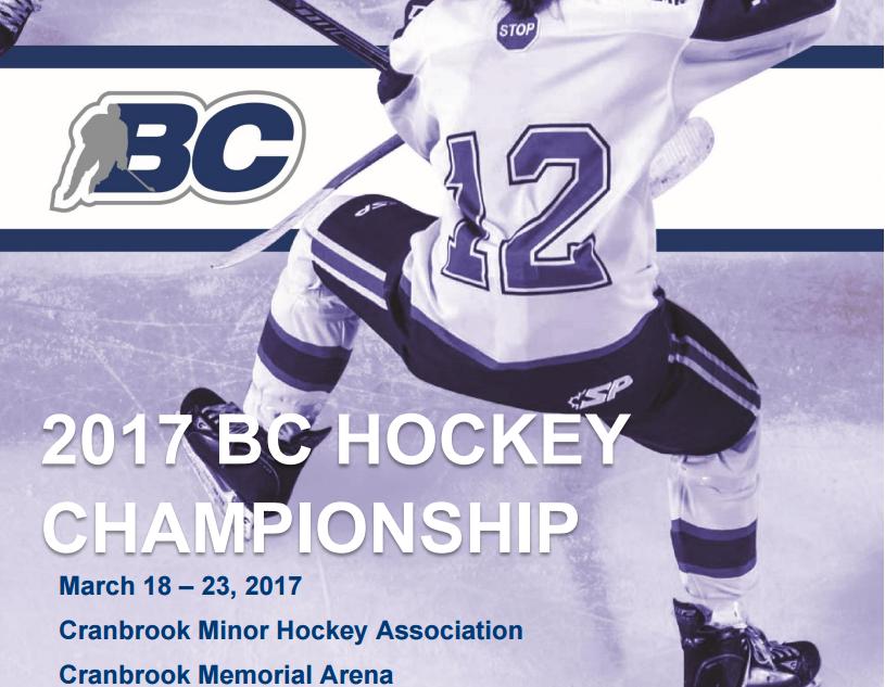 Hockey Provincials underway at Cranbrook Memorial Arena
