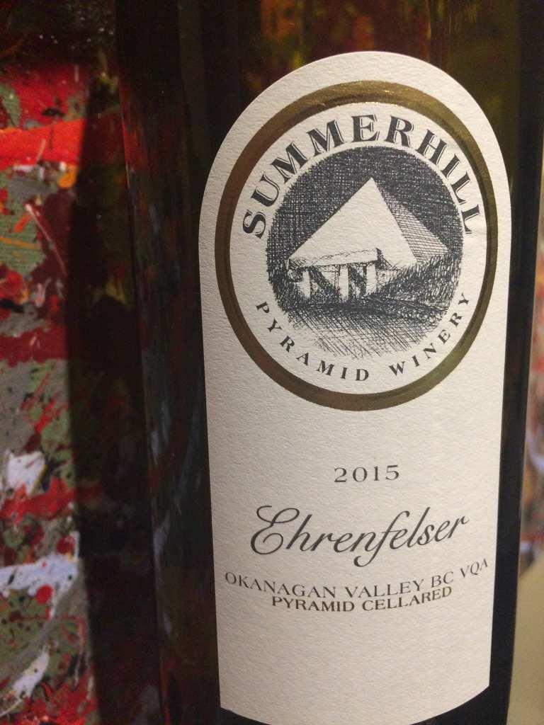 summerhill-ehrenfelser