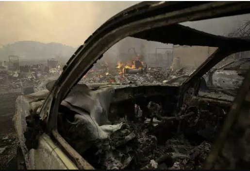 TERRIBLE WILDFIRES IN NORTHERN CALIFORNIA